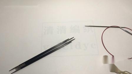 164集清清编织  双螺纹起针双罗文(圈织)空心针单罗文基础视频教程