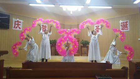 平安基督教堂,歌舞赞美,扇子舞蹈《这一生最美好的祝福》