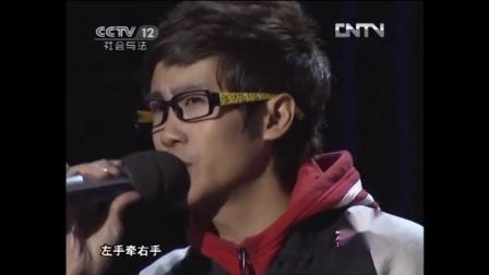 电影音乐总监 陈佳偶像剧《你好外星人》插曲《只要你幸福》
