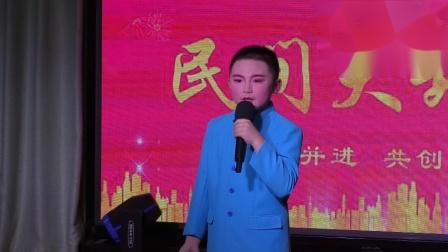 河南民间大舞台,豫剧《吃亏歌》,郑州市张丽戏曲艺术培训中心学生王浩宇演唱。