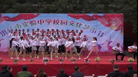 洪江市实验中学第17届校园文化艺术节-八年级组2019.12.19