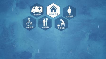 泰豪人力资源共享服务中心(HRSSC)宣传片