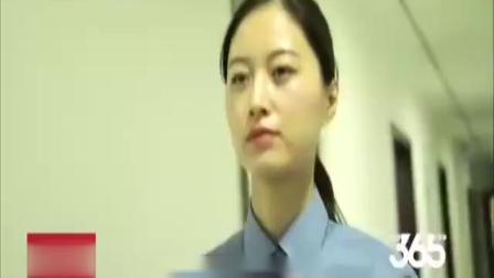 【中国梦365个故事 检察官助理】年轻的检察官助理金若雨,在6年时间里,参与办理刑事案件400余件,参与多个重大案件的审查起诉工作。让犯罪的