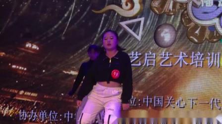 艺启艺术培训机构-爵士舞《Uh-Oh》