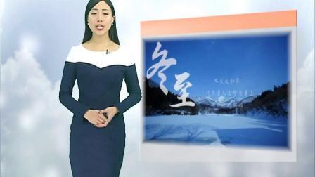 219年12月22日 遵义天气预报