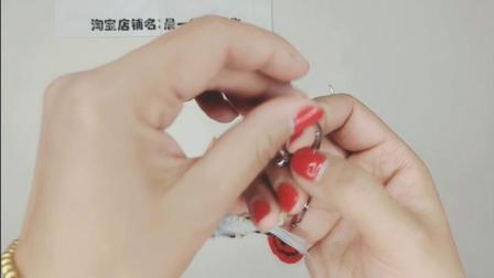 晨一妈妈手作第43集圣诞铃铛钥匙扣编织教程编法图解视频
