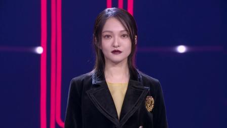 张韶涵盛典夜唱新曲《引路的风筝》 高音充满爆发力