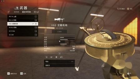 云哥热游娱乐解说直播战地5第522期纪念VGO空勤机枪完成金皮详细介绍