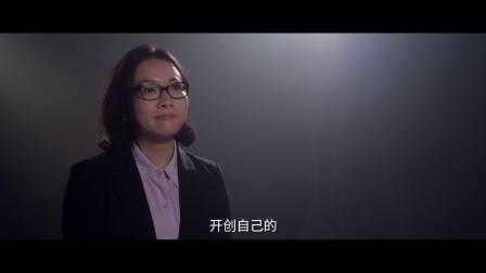 20191221_娄底商会形象片_F 1080P