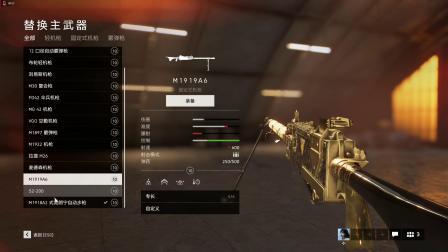 云哥热游娱乐解说直播战地5第529期纪念M1918A2式勃朗宁自动步枪完成金皮实战介绍