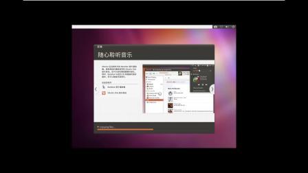 【Linux系统】Ubuntu 安装教程