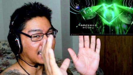 那英 肖战 绿光 海外观看反应 Ying Na + Zhan Xiao Green Lights Live Reaction