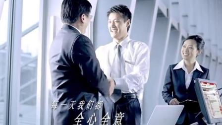 中国工商银行形象广告——微笑篇