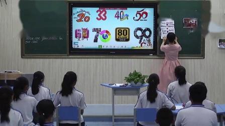编部外研版初中英语七年级上册《Contents.Module 3 My school.Unit 1 There are thirty students in my class.》宁夏(初中英语优秀参赛获奖课例教学实录)