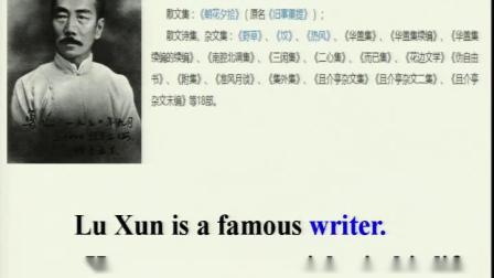 编部科普版初中英语九年级上册《Unit 4 Amazing Science.Topic 3 China is the third nation that sent a person into space》(初中英语优秀参赛获奖课例教学实录)