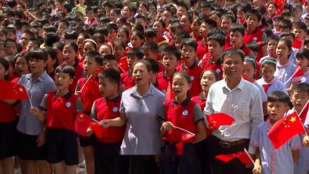 广西北流市石窝镇中心小学校歌-伴奏