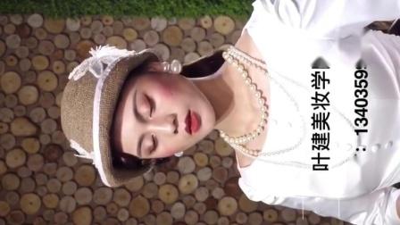 运城临汾叶建美容美发化妆职业培训学校作品欣赏