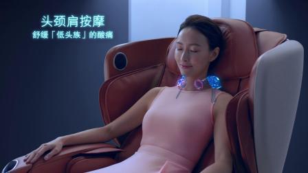 OSIM_V手天王按摩椅-头颈肩按摩程序