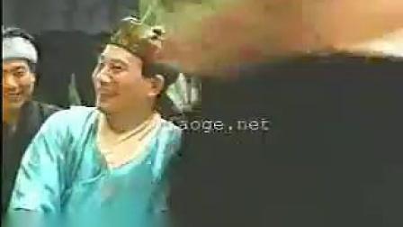 经典电视剧《窍哥》-第1集_标清