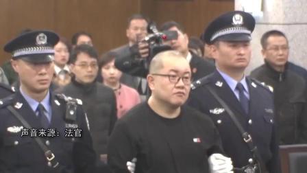 庭审现场!孙小果被判死刑,现场视频曝光