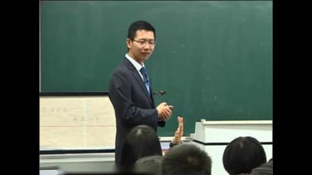 《牛顿第一定律》课堂实录优质课公开课展示课高中物理人教版必修一 VX周老师大课堂