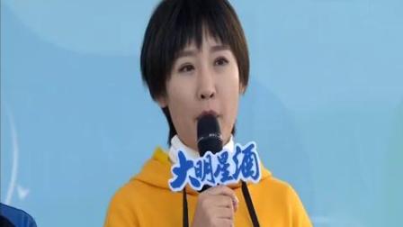 20191125《快乐向前冲》:2019年度总决赛新人考核赛第二场_山东网络台
