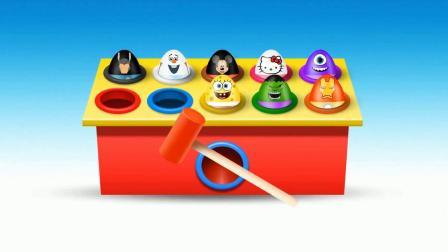 卡通奇趣蛋 认识形状 颜色 学习英语 婴幼儿早教益智动画玩具游戏