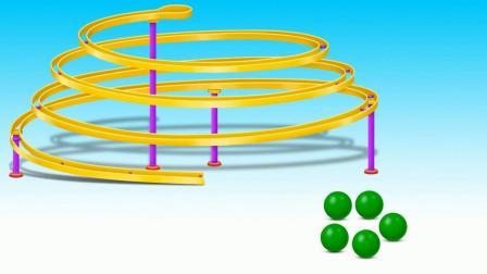 螺旋球球滑梯变形状认识形状 颜色 学习英语 婴幼儿早教益智动画玩具游戏