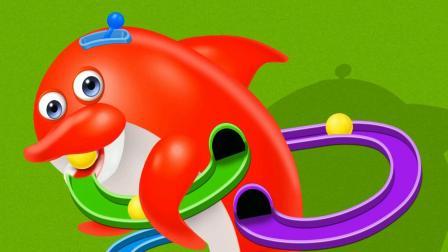 鲸鱼山洞滑梯 认识颜色 学习英语 婴幼儿早教益智动画玩具游戏