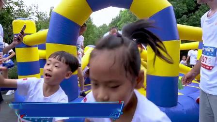 ABC KIDS小马星球亲子迷你马拉松  成都站.mp4