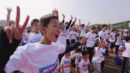 ABC KIDS小马星球亲子迷你马拉松  郑州站