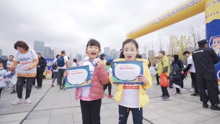 ABC KIDS小马星球亲子迷你马拉松 杭州站