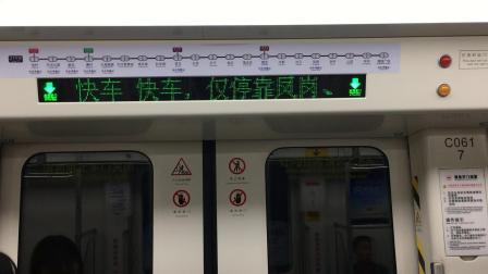 广州地铁21号线21X061-062执行快车:增城广场→苏元:开往员村方向
