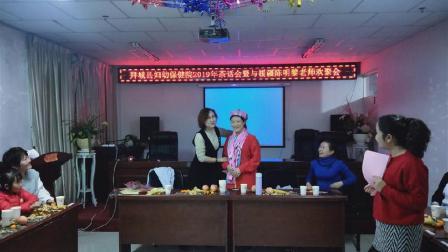 拜城县妇幼保健院举办迎新春暨欢送温州援疆陈明黎老师茶话会