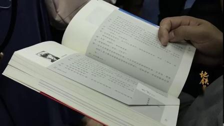 【《地铁上的读书人》第九集:回忆[憧憬]】在你的生命中,总会有一本书,曾经刻下或深或浅的印迹。书虽沉默不语,打开它却有如打开了一个喧哗的世界...