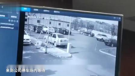 庭审现场 | 求爱不成,男子竟刺死女同事 via@北京日报都视频