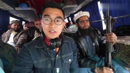 巴基斯坦安全吗?因为有中国人,坐大巴车配枪保护!
