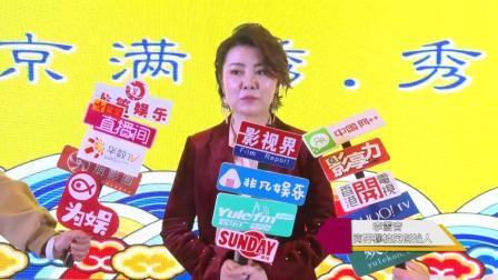 商界穆桂英第五届全球女性财富论坛成功举办 解读社群经济中的她之道深度赋能女性创业