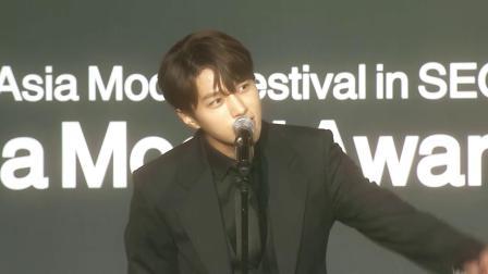 2020 Asia Model Awards 宣传的视频
