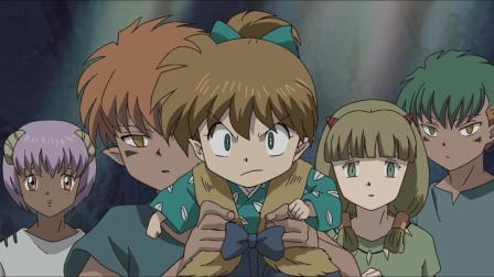 犬夜叉 红莲之蓬莱岛(英语)Inuyasha Movie.2004[BD-1080p].立体声.单语