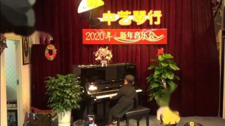 中艺琴行2020年新年音乐会夏童上学歌
