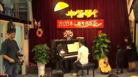 中艺琴行2020年新年音乐夏可绿荫