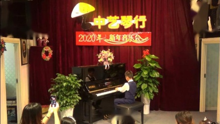 中艺琴行2020年新年音乐会王壹立小诙谐曲