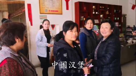 枣庄滕州菜煎饼鲁南热狗中国汉堡
