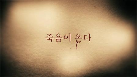 【游民星空】《李尸朝鲜》第二季先导预告3