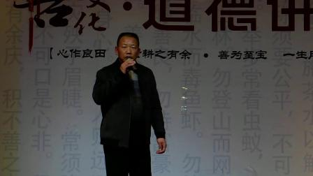 嘉善一片天2020年迎春文艺晚会(下)