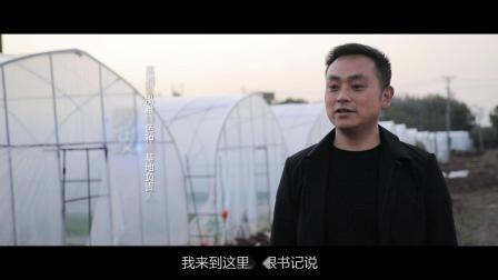 蒸湘区弘雅种养合作社宣传片
