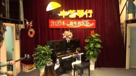 中艺琴行2020年新年音乐会喻嘉轩老婆婆