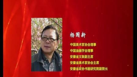 06杨国新国画人物  东坡读书图_2_1