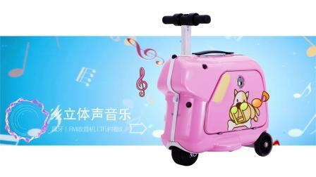 爱尔威airwheel SQ3儿童电动骑行行李箱新品发布